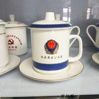 景德镇陶瓷茶杯 简约现代青花瓷杯 公司企业会议杯定制 加文字图案纪念礼品杯子