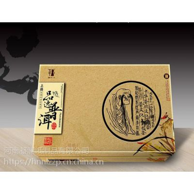茶叶礼盒出货快厂家专业生产茶叶包装盒质量好