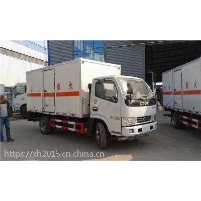 东风多利卡小型危货车,三类危险品运输,危险品运输车厂家