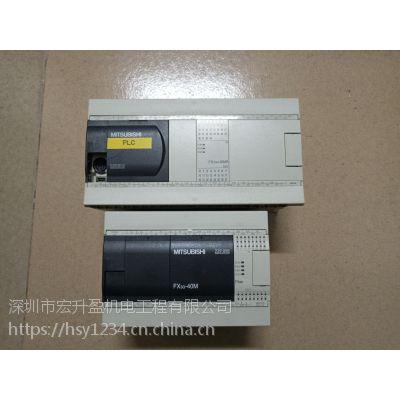 实拍 三菱 FX3U-232-BD 通讯适配器 PLC 热销