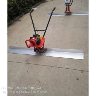 混凝土振动尺手扶式振动尺操作简单