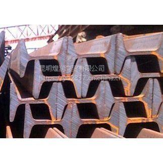 云南省矿工钢销售价格实时发布 1509662287