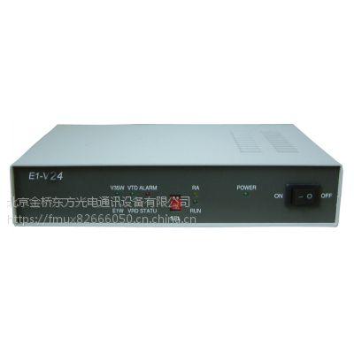 FMUX FM-E1/RS232协议转换器 网桥 接口转换器 光端机