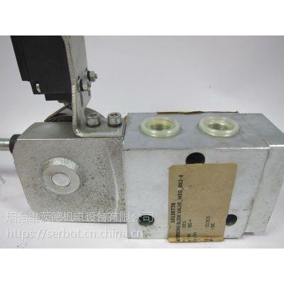 HAWE电磁液压阀现货销售