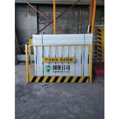 厂家直销建筑工地安全围挡 临边防护栏基坑隔离围栏