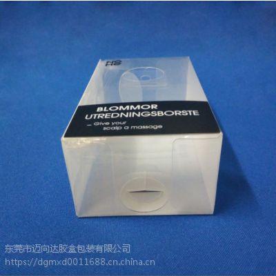 厂家直销环保pvc包装盒透明糖果盒pp塑料包装盒耳机水晶盒吸塑盒