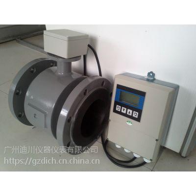 供应中央空调流量计,冷热能计费流量计,DC-XSR冷热量流量计广东广州