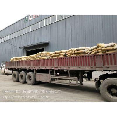 高强无收缩灌浆料 桥梁灌浆料河南郑州生产厂家