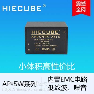 AC/DC降压电源模块220V转5V5W稳压电源低纹波