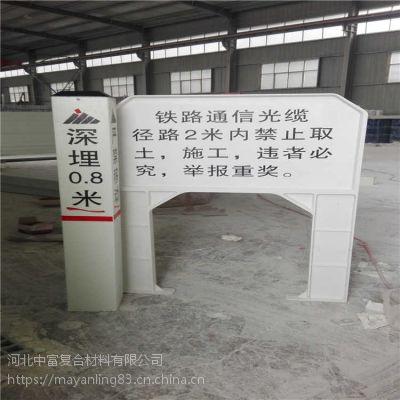 单立柱石油管道标志牌 大连石油管道标志牌 40*60石油管道标志牌定做厂家