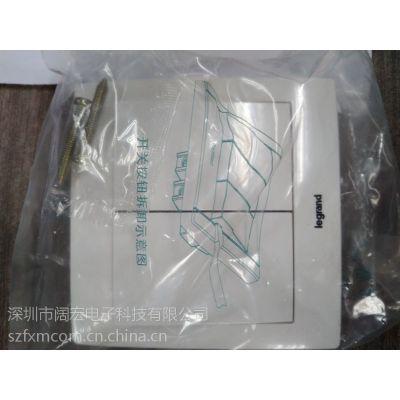 深圳TCL开关面板,开关插座价格 代理商王先生