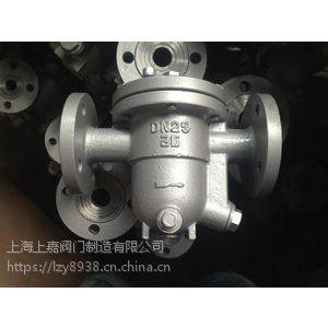 CS41H自由浮球式蒸汽疏水阀上海上嘉阀门生产制造