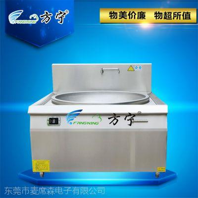 方宁电磁锅灶系列 深圳商用电炒锅 电磁炉和煤气炉对比