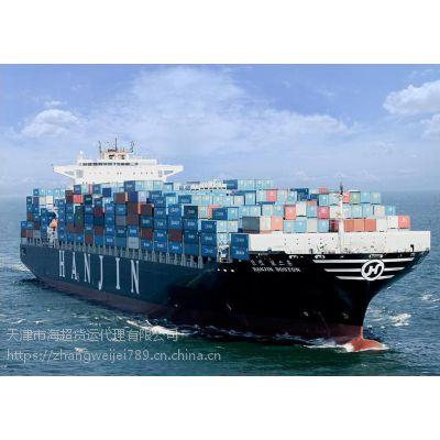 山东莱州到广东茂名海运多久到 海运价格是多少
