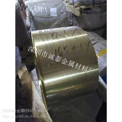H65冲压黄铜带 国标精密黄铜卷料0.65 0.7 0.8mm