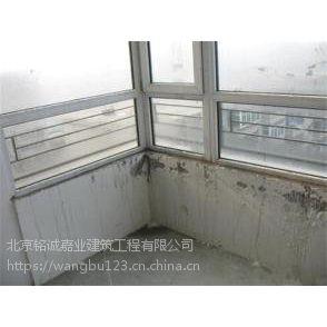 梨园防水补漏|通州区窗台窗边渗漏水维修方案