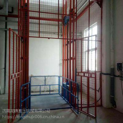 福建泉州厂家定制2吨导轨式液压升降平台厂房链条式仓库货梯-龙铸机械