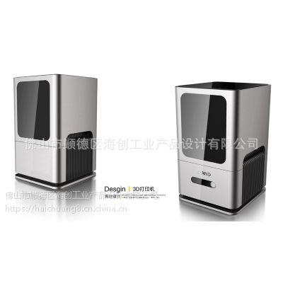 供应3D打印机外观设计、结构设计、工业设计