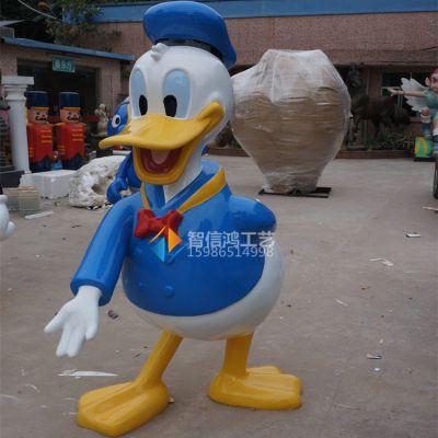 工厂直销唐老鸭卡通动漫雕塑 迪士尼造型公仔雕塑 惠州智信鸿玻璃钢厂家直销