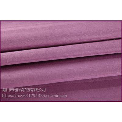 美容院纯棉床单配件美容美发用品