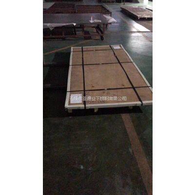 厂家销售四川达州8米不锈钢卷板优惠促销