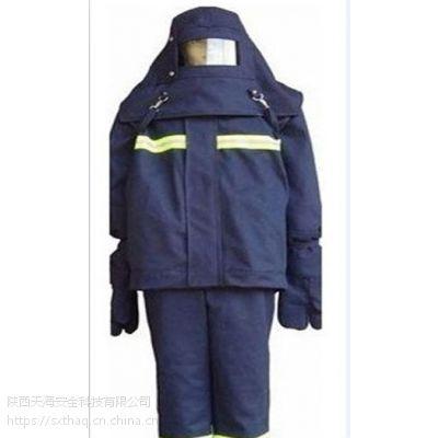 咸阳西安防蒸汽服蒸汽管道作业防护服蒸汽防烫服陕西天海安全科技15709287079
