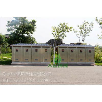 环保厕所价格_今日***新环保厕所价格行情走势