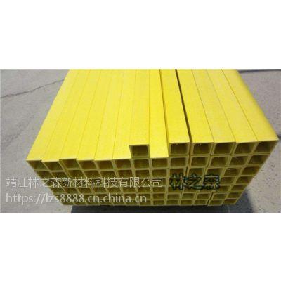 林森玻璃钢方管规格为您定制 159 9605 3776