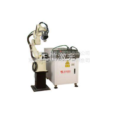油烟机外壳激光焊机油烟机外罩自动化激光焊接机