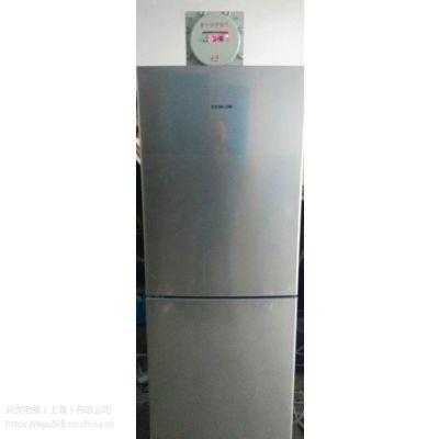 BL-228防爆冰箱批发