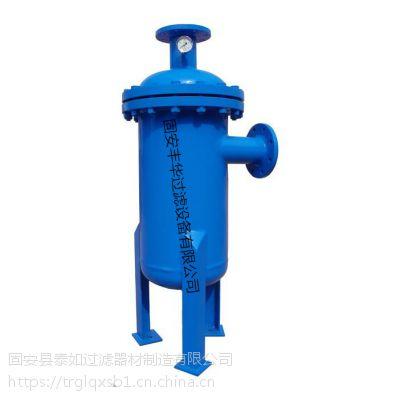新品定做高效率砂水分离器