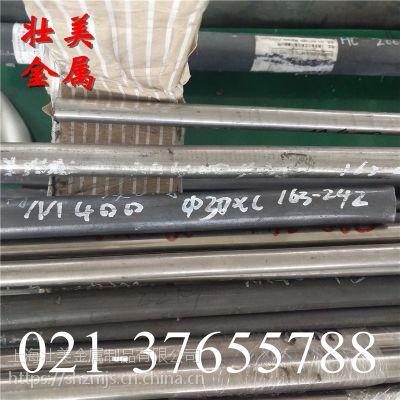 供应K406高温合金 优质耐强酸K406钢板/圆钢/圆棒/丝材 规格齐全