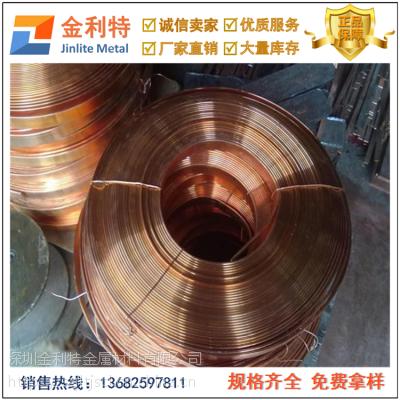 国标磷铜线规格:0.1 、0.2 、0.3 、0.4mm轴承磷铜线