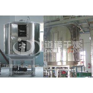 供应盘式烘干机-江苏道诺优势产品