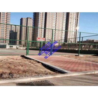 羞羞的铁拳赛场围网篮球场围网体育场护栏网厂家直销