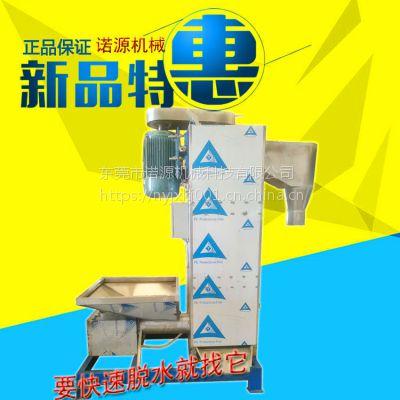 黄冈诺源7.5kwPVC片材颗粒脱水机时产量可达2-3吨