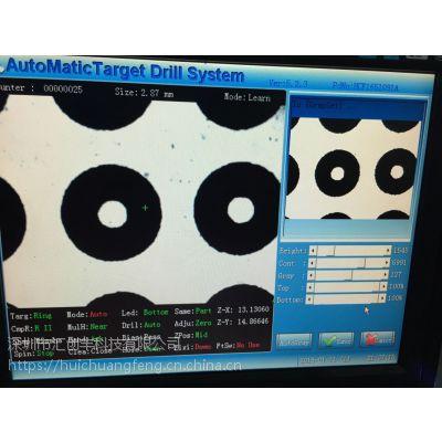 供应汇创丰DK-02B型PCB铝基板打靶机手机镜片打孔机可识别不规则孔