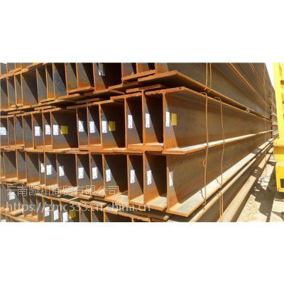 云南钢材价格,昆明H型钢厂家直销,弥勒H型钢多少钱一吨
