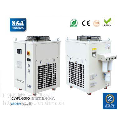 特域光纤冷水机——为光纤激光焊接机量身定制