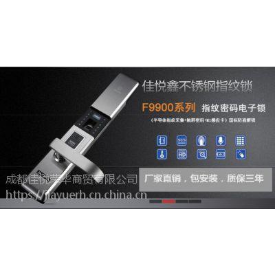 四川省成都市哪个市场有不锈钢指纹锁的专卖店?指纹锁好用吗?安全吗?