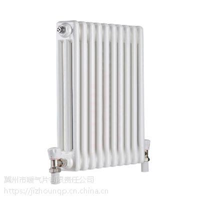 春光牌 钢制暖气片 钢制6030 热稳定性好 厂家直营
