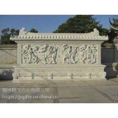 定制石雕壁画 厂家专业雕刻 景区 浮雕壁画