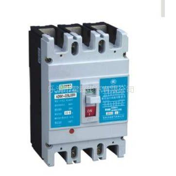 沃凯电子式断路器 HZKM1E电子式断路器 HZKM1E-100 3P OEM