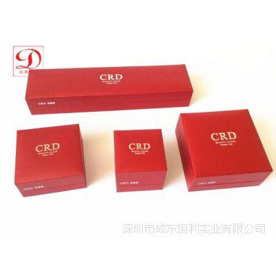 深圳高档包装盒 首饰礼品包装盒 定制采购出口品牌首饰盒