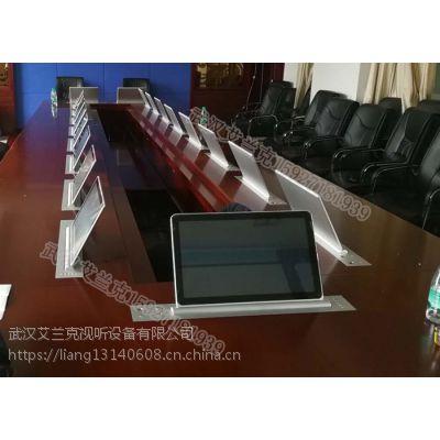 会议桌隐藏升降设备武汉艾兰克供应液晶屏升降屏系列