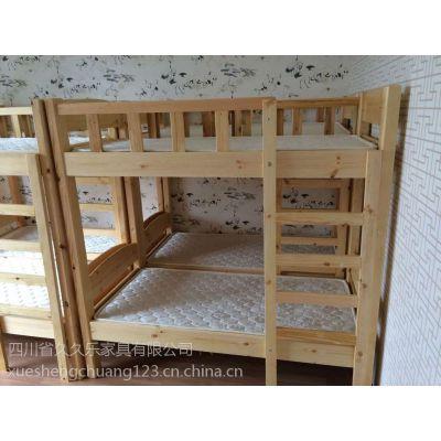 成都青年公寓床上下床全套员工实木家具低价批发供应