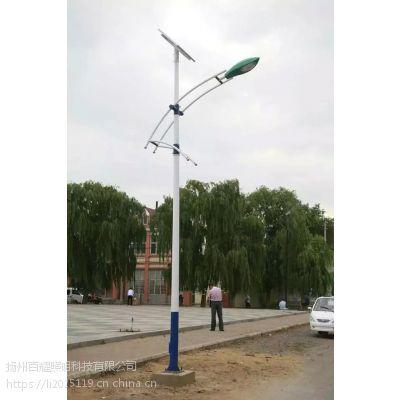 青海西宁市湟中县 12V LED太阳能路灯工程案例 lP65支持定制