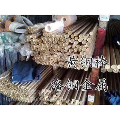 40 50 60mm特大直径黄铜棒 非标H59黄铜棒 H59-3铅黄铜棒 可切