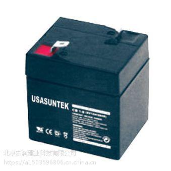 山特蓄电池C12-70