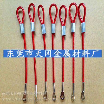 天冈供应优质PVC包胶不锈钢绳 尼龙包塑钢绳 PU涂塑钢丝绳